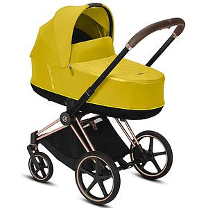 Nacelle luxe PRIAM Cybex Mustard yellow-yellow